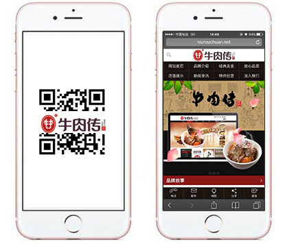 覆盖多终端的美食餐饮网站建-在客户的手机上安家的餐厅