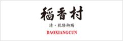 企业级门户网站建设案例-稻香村