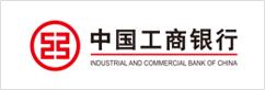 企业级门户网站建设案例-中国工商银行