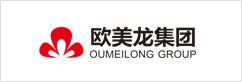 企业级门户网站建设案例-欧美龙集团