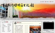 北京志伟兴业机械与中企动力的故事